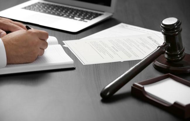 Производство в суде надзорной инстанции в гражданском процессе