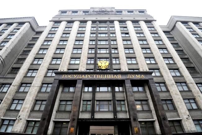 Единая Россия против, в Госдуме отклонили законопроект о гражданском браке – сожители не будут являться официальными супругами