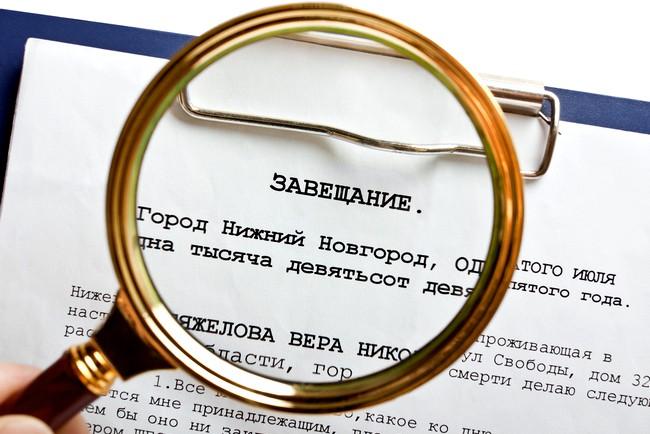 Оспаривание завещания в суде, определение Верховного суда по делу № 18-КГ 18-59