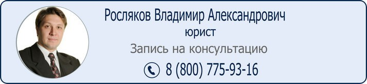 Изображение - Заявление о признании должника банкротом kons