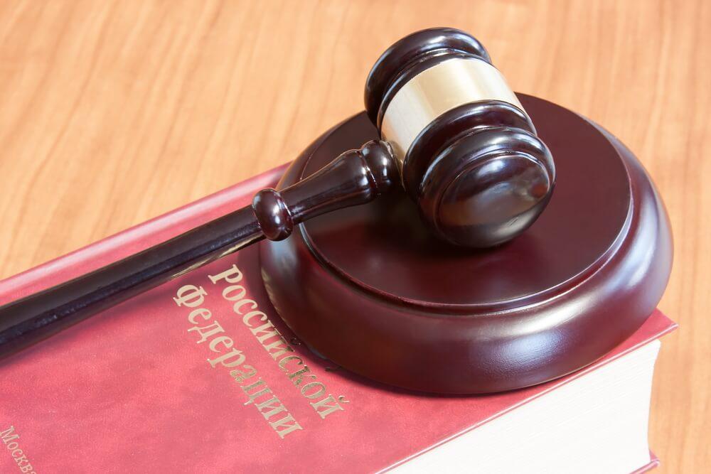 Подсудность районного суда и его компетенция при обращении граждан