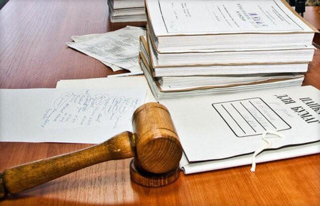 Апелляционная жалоба по уголовному делу на приговор