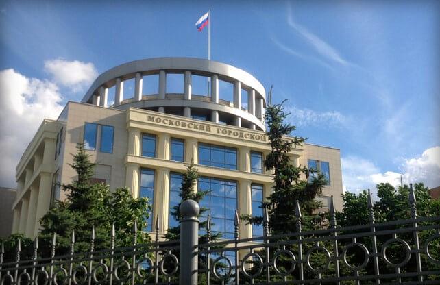 апелляция на решение суда по кредиту образец