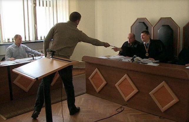 Образец частной жалобы на определение суда об обеспечении иска