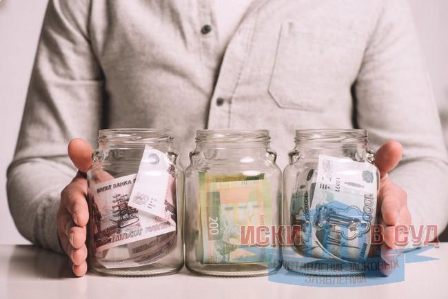 Как делятся деньги на счетах при разводе: исковое заявление о разделе вклада, судебная практика