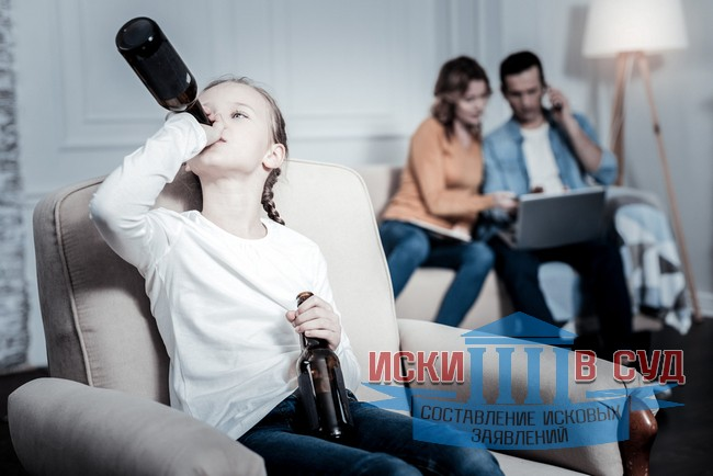 Иск об ограничении в родительских правах матери и отца, образцы и примеры заявлений
