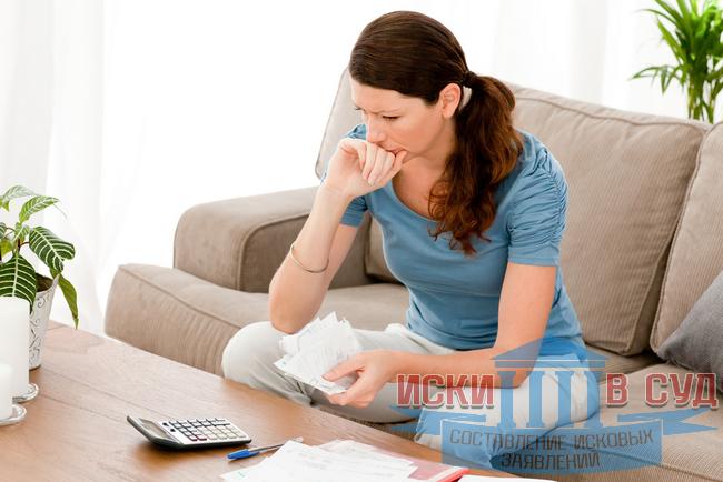 Отвечает ли жена за долги мужа перед банком после развода, обязана ли платить кредит, если он не платит: типичные ситуации, ответы на вопросы