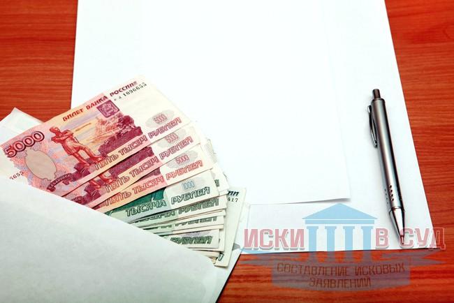 Долг по договору цессии: претензия + исковое заявление о взыскании задолженности по уступке права требования