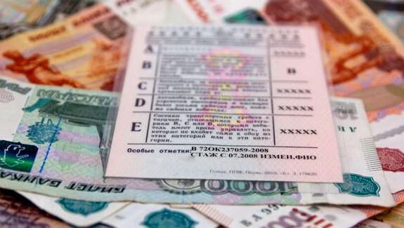 За долги будут лишать водительских прав