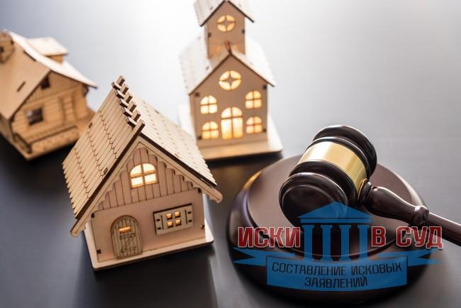 Дом без земли по завещанию, как происходит наследование участка по закону