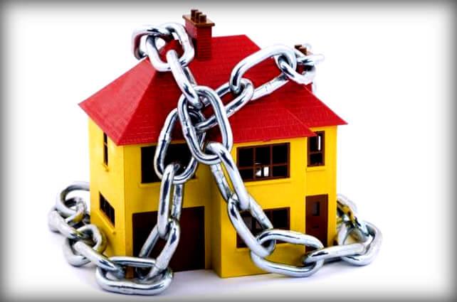 Арест на имущество в порядке обеспечительных мер