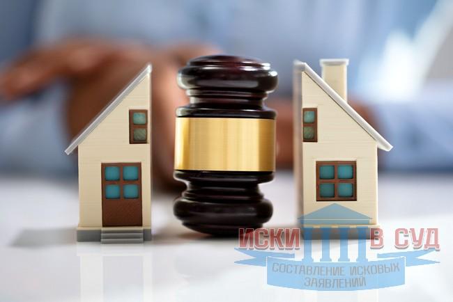 Как разделить имущество, если брак не зарегистрирован: примеры судебной практики