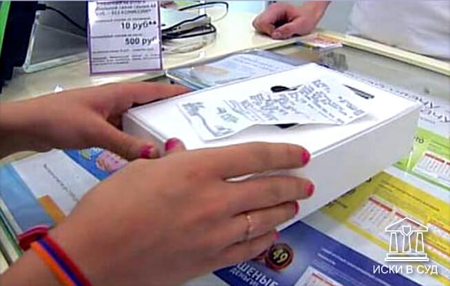 Иск о возврате денег за телефон с браком, как можно вернуть деньги за бракованный телефон