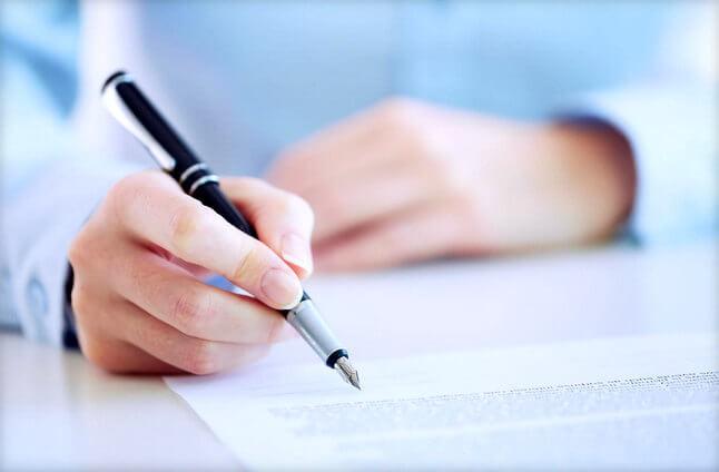 Срок рассмотрения искового заявления в суде. Порядок составления и подачи искового заявления