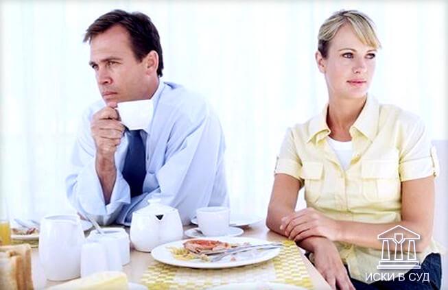 Как происходит раздел совместно нажитого имущества при расторжении брака