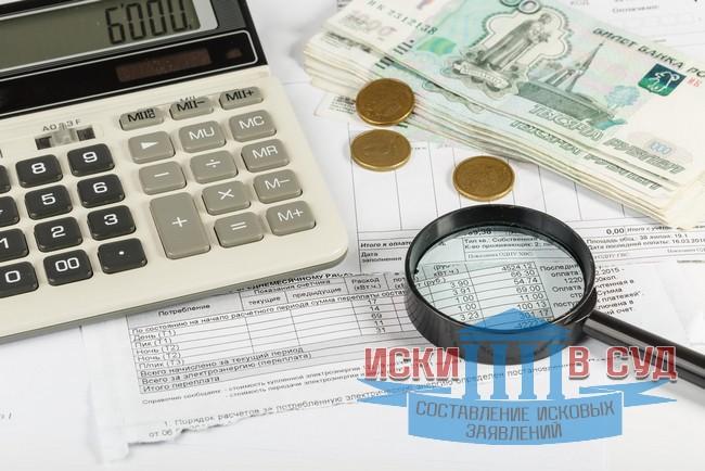 Заявление о выдаче судебного приказа о взыскании долга за коммунальные услуги