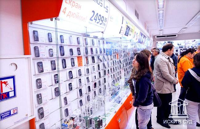 Как вернуть деньги за мобильный телефон на гарантии и ненадлежащего качества