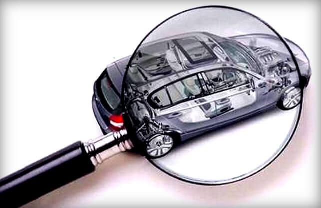 Проверить авто по вину в гибдд бесплатно мурманск