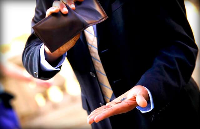 Что делать, если нет имущества у банкрота физического лица