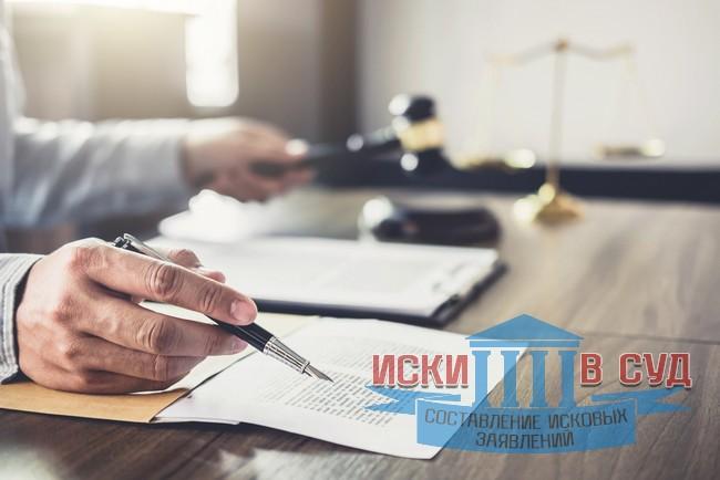 Спор по обязательной доли в наследстве: определение ВС от 05.11.2019 г. по делу № 5-КГ19-181