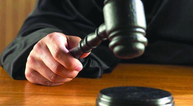 Жалоба на постановление лишение прав образец