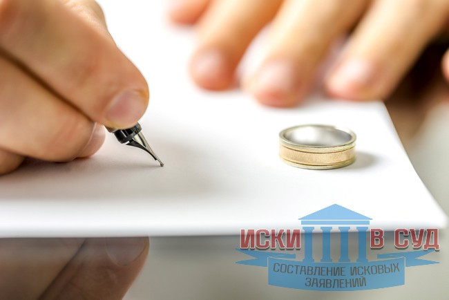 Как оформить развод в одностороннем порядке с детьми, без детей и общего имущества