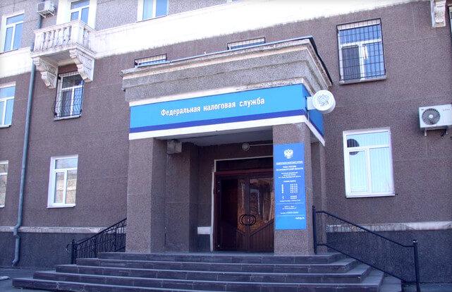 Обжалование решения ИФНС об отказе регистрации изменений в учредительные документы