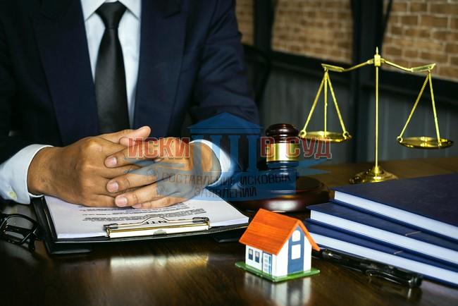 Как оспорить дарственную на квартиру при жизни дарителя: основания, исковое заявление, примеры судебной практики