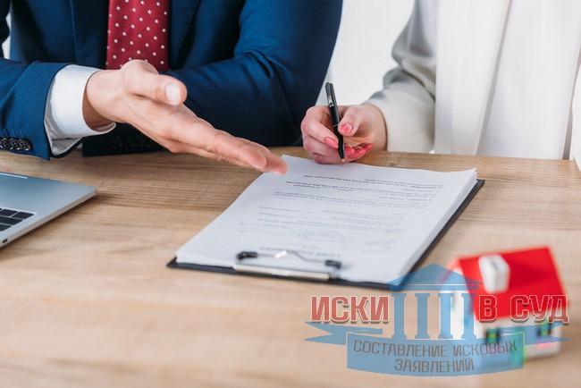 Как переписать ипотеку на жену при разводе, если квартира отошла к ней в собственность