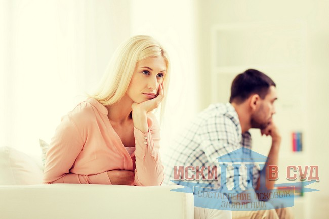 Как подать заявление на развод, инструкция: куда обращаться, какие нужны документы