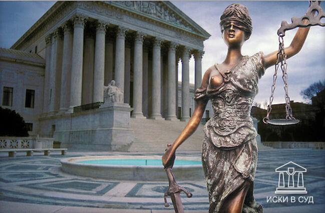 Подсудность мирового суда по гражданским делам