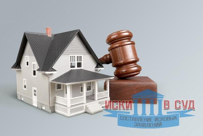 Подсудность дел по разделу имущества супругов: судебная практика