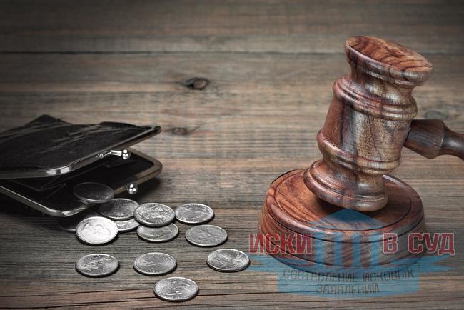 Госпошлина при разделе имущества, как рассчитать цену иска, возможна ли отсрочка и рассрочка