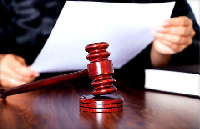 Заявление о передаче гражданского дела по подсудности