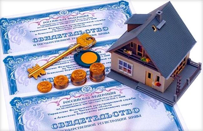 Как признать право собственности на наследство, если пропущен срок обращения к нотариусу + типовой образец искового заявление о признании права собственности на наследуемое имущество (квартиру)