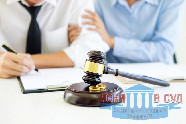 Срок для примирения супругов при разводе в суде, образец заявления + ответы на вопросы