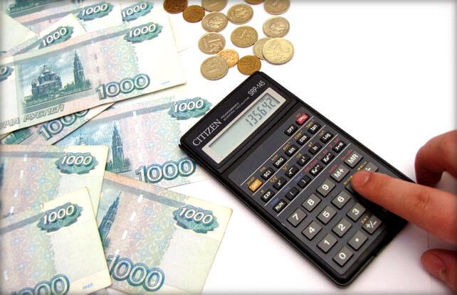 Проценты и остальные финансовые санкции за нарушение договорных обязательств