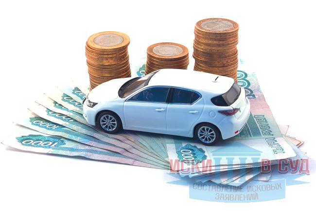 Нужно ли согласие супруга на продажу автомобиля, купленного в браке после развода