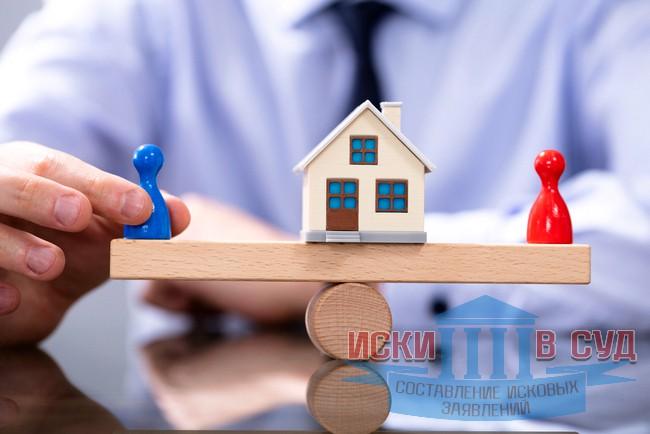 Можно ли разделить имущество без развода, находясь в браке, условия и способы