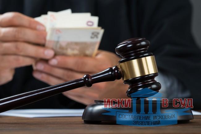 Как делить доходы от бизнеса ИП: позиция Верховного Суда