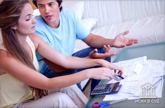 Раздел долговых обязательств супругов после расторжения брака