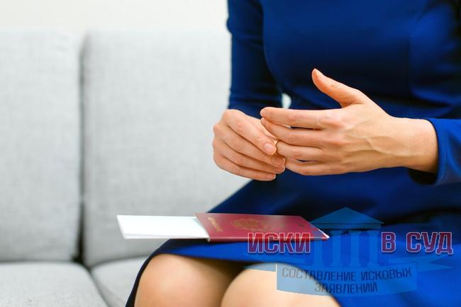 Как получить свидетельство о расторжении брака после суда, что делать, если утеряно