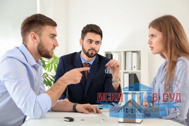 Иск о разводе и разделе имущества супругов, образец, пример заполнения