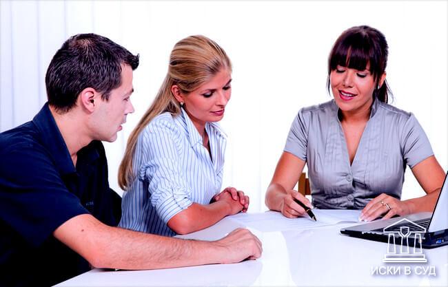 Соглашение о разделе имущества супругов при расторжении брака и после развода