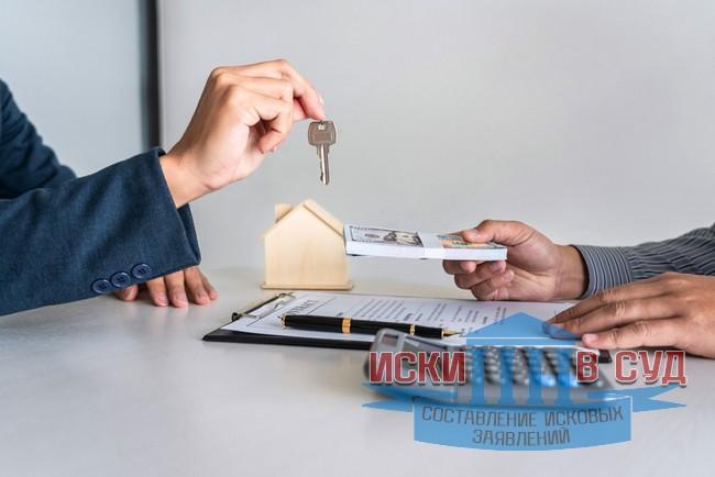 Можно ли продать квартиру, купленную в браке, после развода без согласия супруга