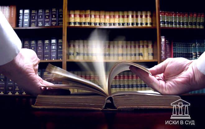 Стадии гражданского судопроизводства: понятие и основные признаки