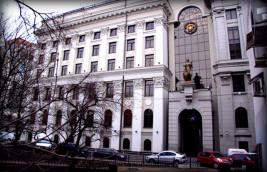 Верховный суд раздел имущества