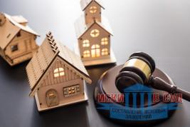 Дом наследство суд