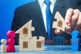Судпрактика имущество и дети