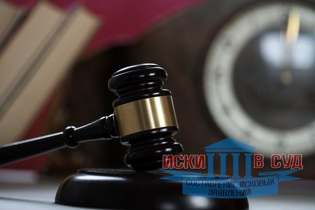 COVID-19 – уважительная причина пропуска сроков для обжалования судебных решений